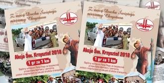 Akcja św.Krzysztof - 2018r.